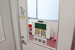 学習部屋入口